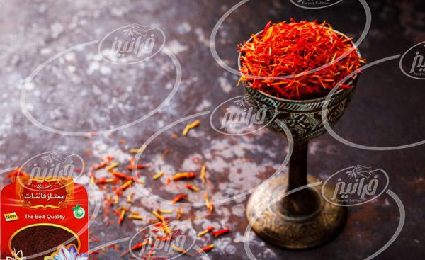 خرید زعفران پودر شده قائنات 10 مثقالی