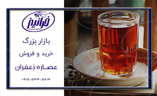 سری جدید قیمت چای سبز زعفرانی سحرخیز