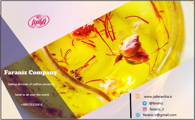 بهترین قیمت شربت زعفران برای تابستان