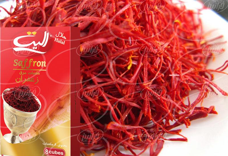 سایت اینترنتی پودر فشرده زعفران الیت