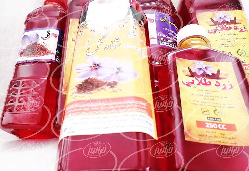 معروف ترین سایت فروش قطره افشره زعفران