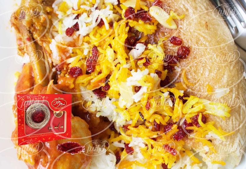 قیمت پودر زعفران سحرخیز در کشورهای اروپایی