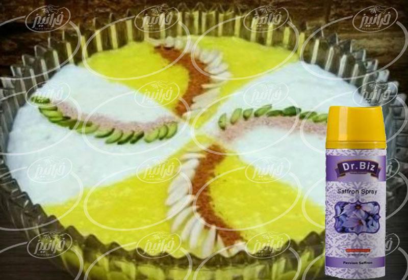 قیمت اسپری زعفران بیز برای شرکت های پخش
