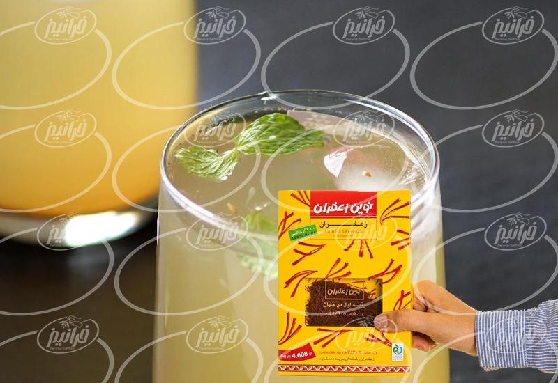 عرضه حرفه ای نوشیدنی زعفران نوین به صورت اینترنتی