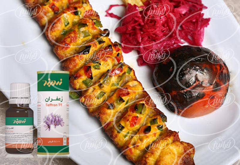 سایت قطره زعفران زردبند اصل و تضمینی