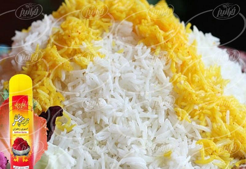 فروش اینترنتی اسپری زعفران زرپاش به صورت عمده