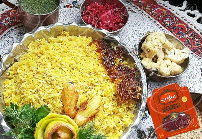 قیمت زعفران 3 گرمی بهرامن در بسته بندی جدید