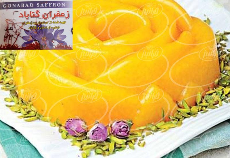 قیمت 1 مثقال زعفران ناب گناباد