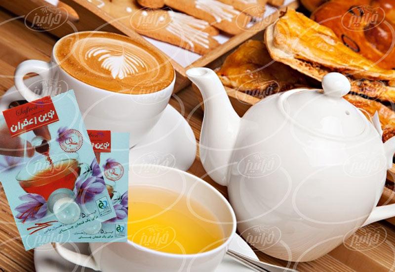 ویژه ترین چای نوین زعفران ایرانی